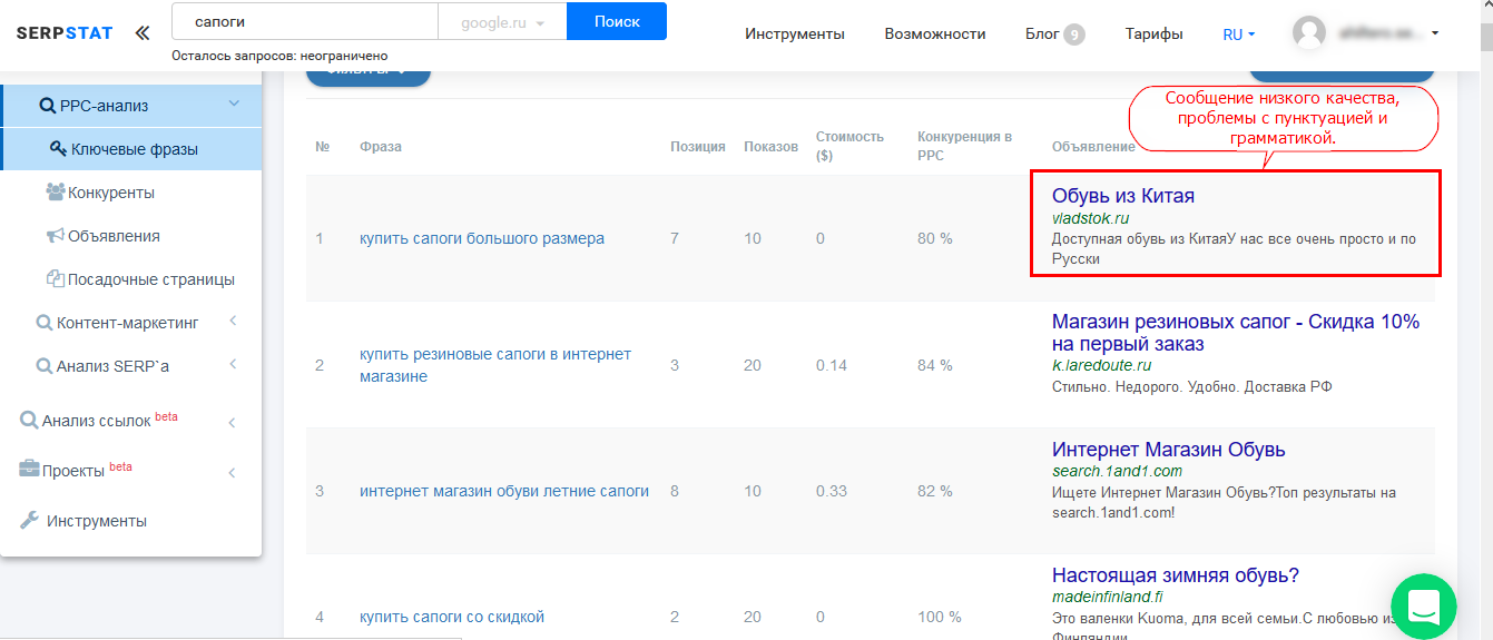 http://img.netpeak.ua/ahiltero/147039491127_kiss_73kb.png