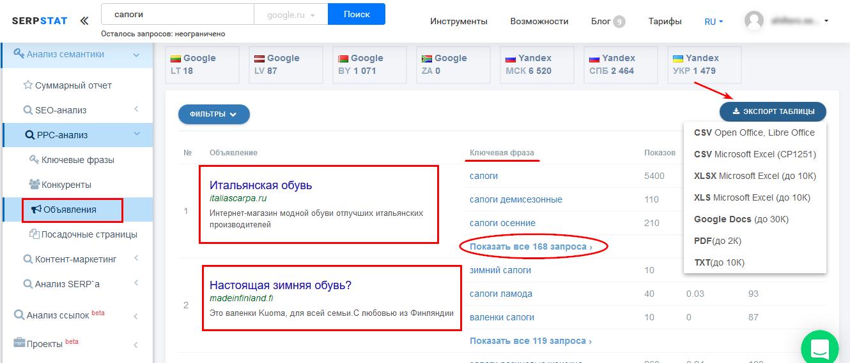 http://img.netpeak.ua/ahiltero/147039540534_kiss_72kb.png