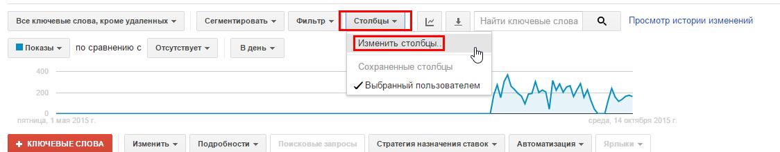 http://img.netpeak.ua/alsey/144491111480_kiss_30kb.png