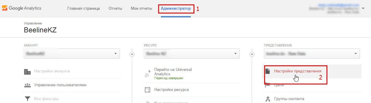 http://img.netpeak.ua/alsey/144610767435_kiss_48kb.jpg