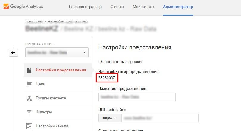 http://img.netpeak.ua/alsey/144610781753_kiss_46kb.jpg
