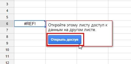 http://img.netpeak.ua/alsey/145492328684_kiss_19kb.jpg