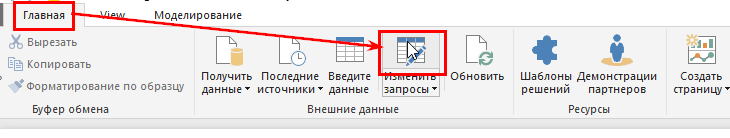 http://img.netpeak.ua/alsey/149181571577_kiss_13kb.png
