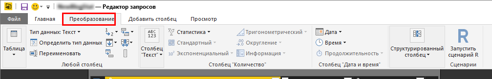 https://img.netpeak.ua/alsey/149181578252_kiss_18kb.png