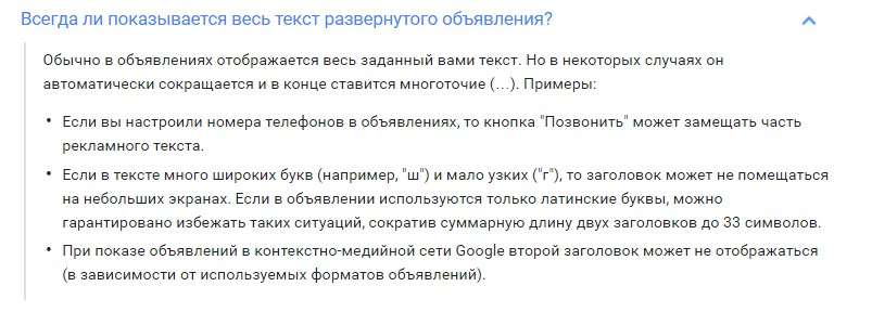 http://img.netpeak.ua/baykal/147022776907_kiss_74kb.jpg