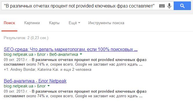 http://img.netpeak.ua/dem-nin/G98TP5.png