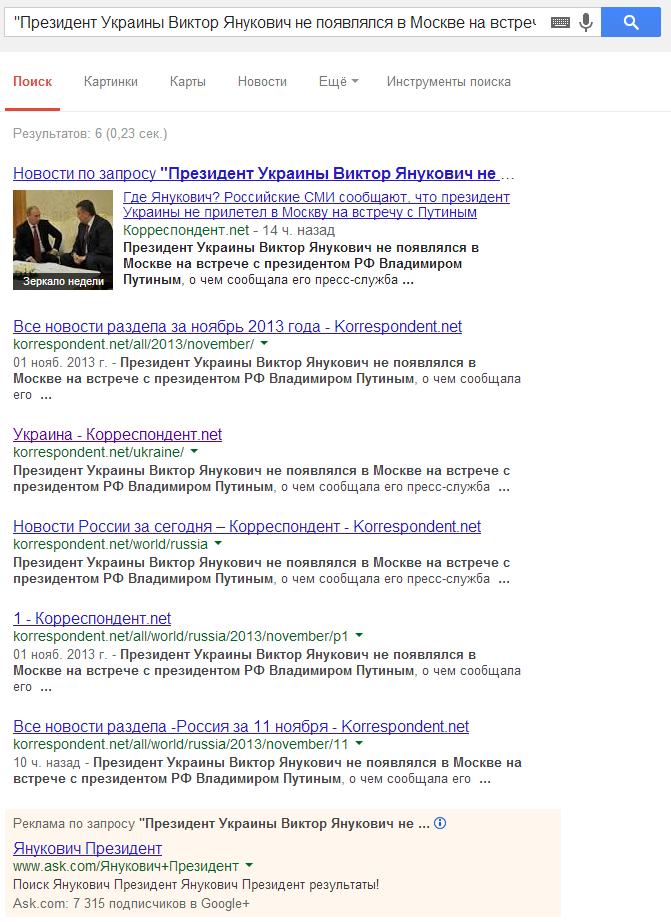 http://img.netpeak.ua/dem-nin/G98YPN.png