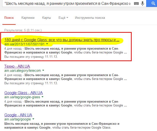 http://img.netpeak.ua/dem-nin/G99ORP.png