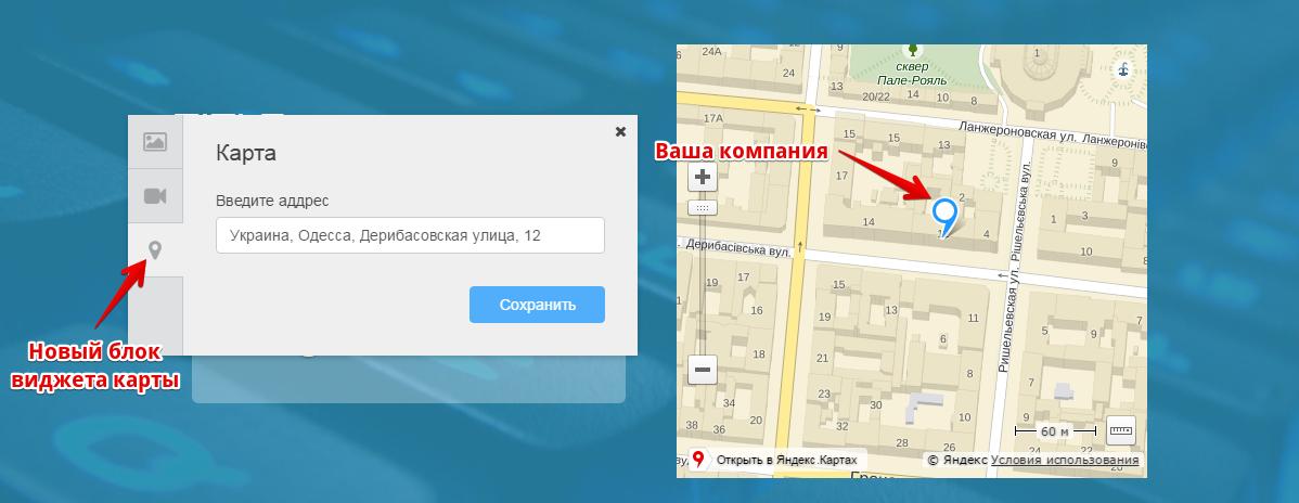 http://img.netpeak.ua/denial/widgetcart.png