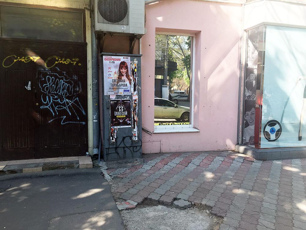 IMG_2138 В центре Одессы появился космический корабль