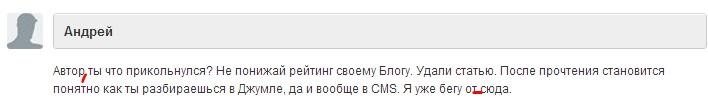http://img.netpeak.ua/kostyl/135111303420_kiss_18kb.jpg