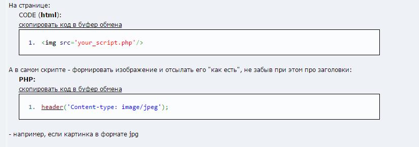 https://img.netpeak.ua/nlo/143678820516_kiss_16kb.png