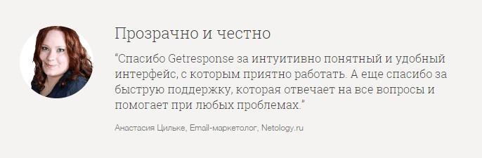 http://img.netpeak.ua/slavin/144285089569_kiss_32kb.jpg