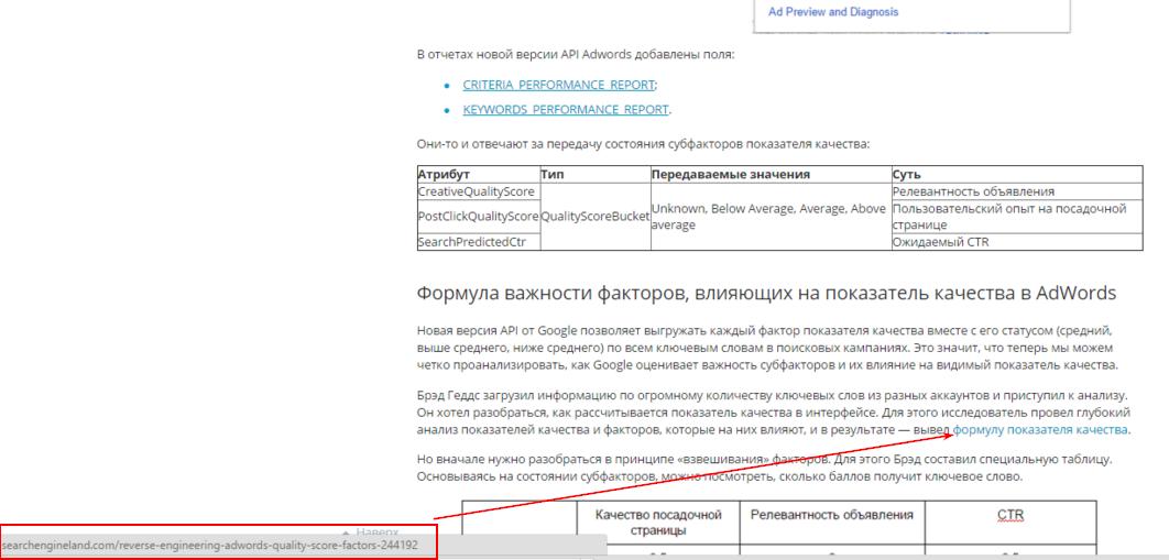 http://img.netpeak.ua/slavin/145866547319_kiss_205kb.png