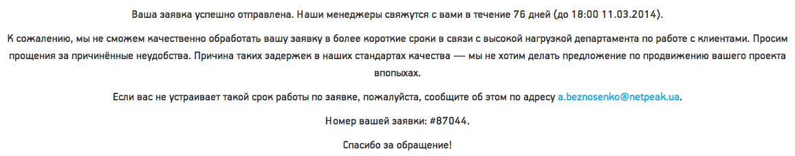 http://img.netpeak.ua/stalker/lsu5t.jpg