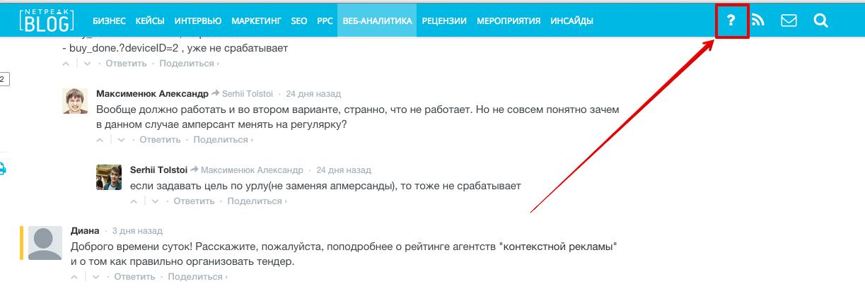 http://img.netpeak.ua/stalker/q9azu.png
