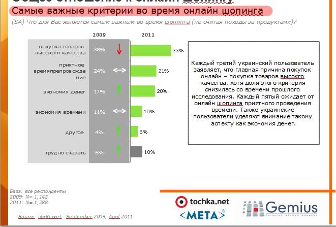 https://img.netpeak.ua/volya/136691327870_kiss_73kb.jpg