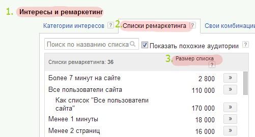 http://img.netpeak.ua/volya/136725837644_kiss_32kb.jpg