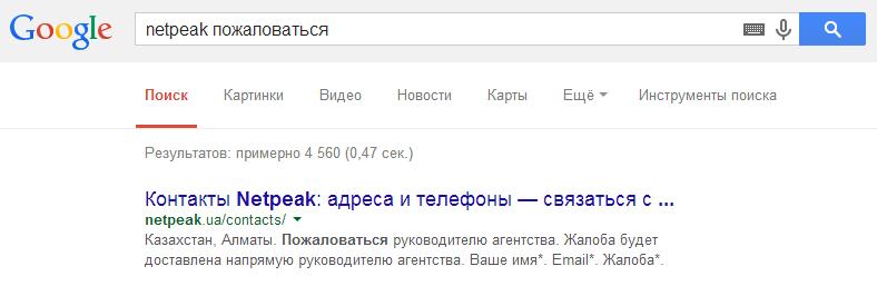 http://img.netpeak.ua/wise/18M6HFP.png